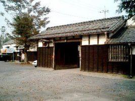 kaisya_mongai