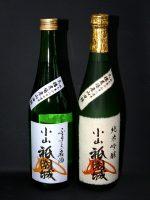 gion_sake2