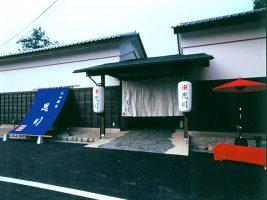 omoigawa_onsen3