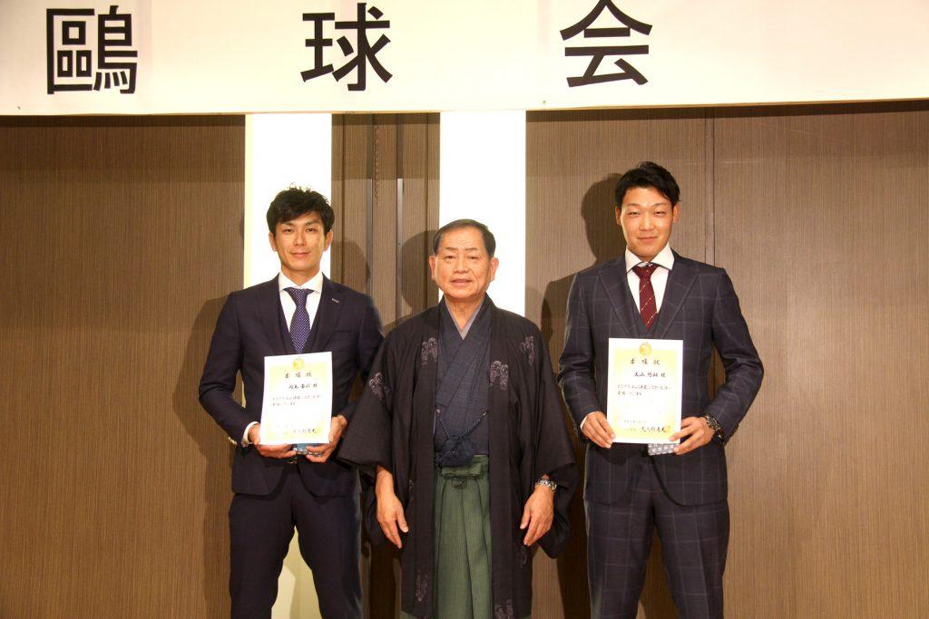 楽天・岡島選手、阪神・大山選手が「小山評定ふるさと大使」に任命